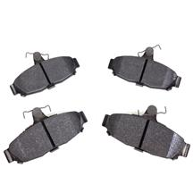Mustang Hawk Rear Brake Pads - HPS Compound (1993)