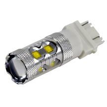 Mustang LED Reverse Light Bulb (15-17)